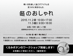 スクリーンショット(2015-10-29 21.10.25)